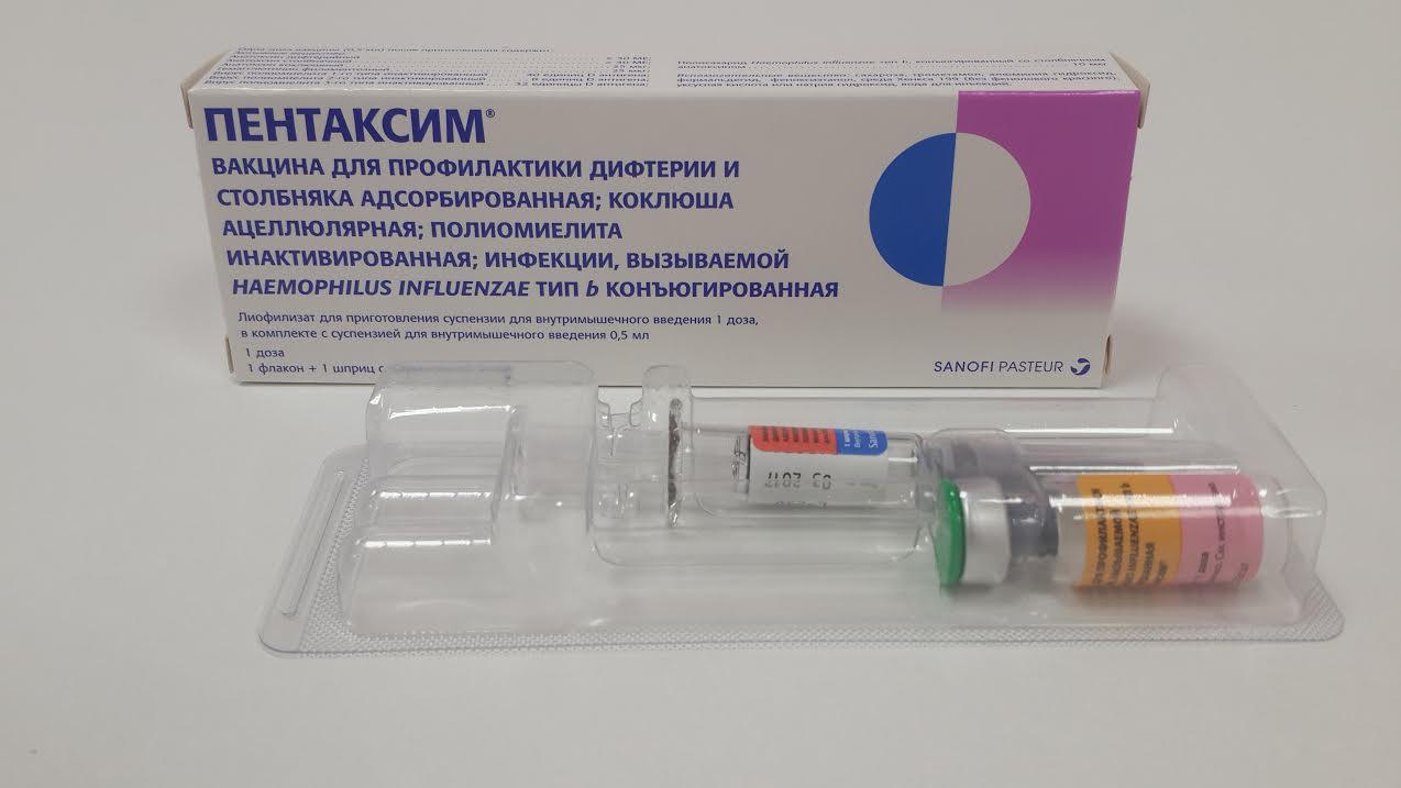 Прививка пентаксим инструкция